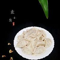 鲜美多汁的芹菜虾仁猪肉水饺#太太乐鲜鸡汁芝麻香油#的做法图解17