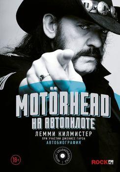 Motorhead. On autopilot/Lemmy Kilmister
