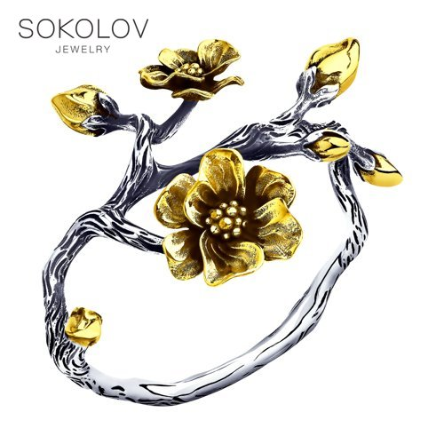 Sokolov Napkin Ring, Fashion Jewelry, Silver, 925, Women's/men's, Male/female