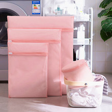 Polyester Clothes Sweater Washing Bag Zippered Mesh Underwear Bra Socks Laundry Wash Bags Pink Foldable Basket For