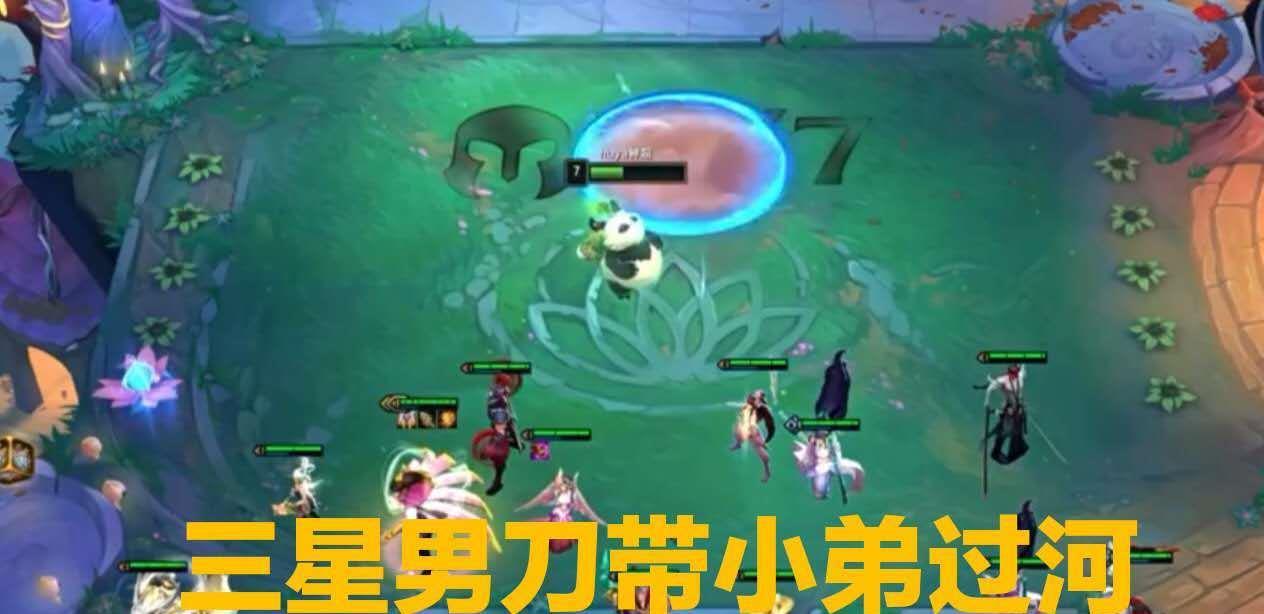 """云顶:比起天神狼,更让玩家""""心慌""""的阵容,观神超一战全明白插图(3)"""