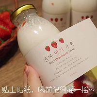 自制草莓牛乳,奶甜奶甜的口感超赞的做法图解7