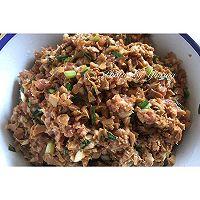 老福州风味//笋干猪肉饺(附笋干泡发的方法)的做法图解5