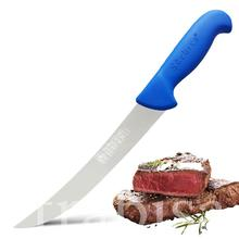 Chef-Tool-Accessories Turkey Steak-Butcher Forged Meat Surbisa Professional Stainless