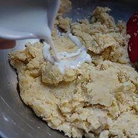 好吃的点心自己在家也能做,红薯泥曲奇的做法图解5