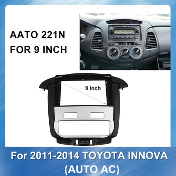 Car auto radio for Toyota Innova 2011 2012 2013 2014 Auto ac radio for toyota innova car dvd gps player car panel image