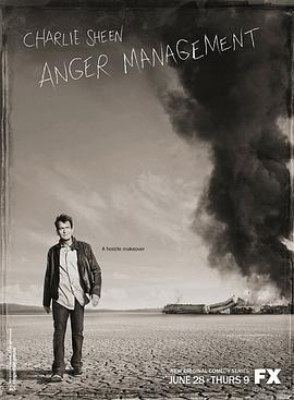 愤怒管理第一季在线观看