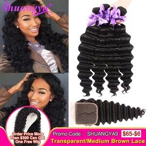 4x4 Closure With Bundles Malaysian Loose Deep Wave Bundles With Closure Shuangya hair 100% Remy Human Hair Bundles With Closure(China)