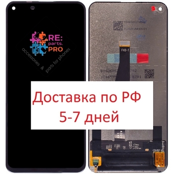 Display for Huawei Honor 20 Pro/Honor 20/Nova 5T + Touchscreen (black)