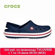 CROCS Crocband UNISEX para hombre, para mujer, zuecos para hombre, zuecos para mujer, zapatos TmallFS zapatillas de goma