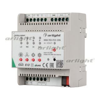 025673 INTELLIGENT ARLIGHT Controller Fan Coil KNX-703-FCC-DIN (230 V, 3x6A) ARLIGHT 1-pc