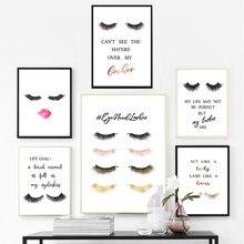 Pósteres de citas de extensiones de pestañas de moda para chicas, cuadro sobre lienzo para pared, imágenes de pestañas, maquillaje, decoración de pared del salón