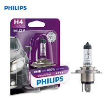For H4 12 V-60/55 W (P43t) (+ 60% light) vision Plus blister card (1 PCs) 12342VPB1