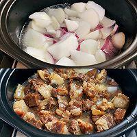 天冷了,炖一锅羊肉吃的做法图解9