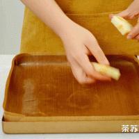 蒜香面包虾的做法图解2