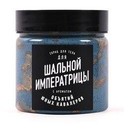Exfoliante corporal para вататитититититититититититититититититититатитититититититити .... Regalo genial para novia