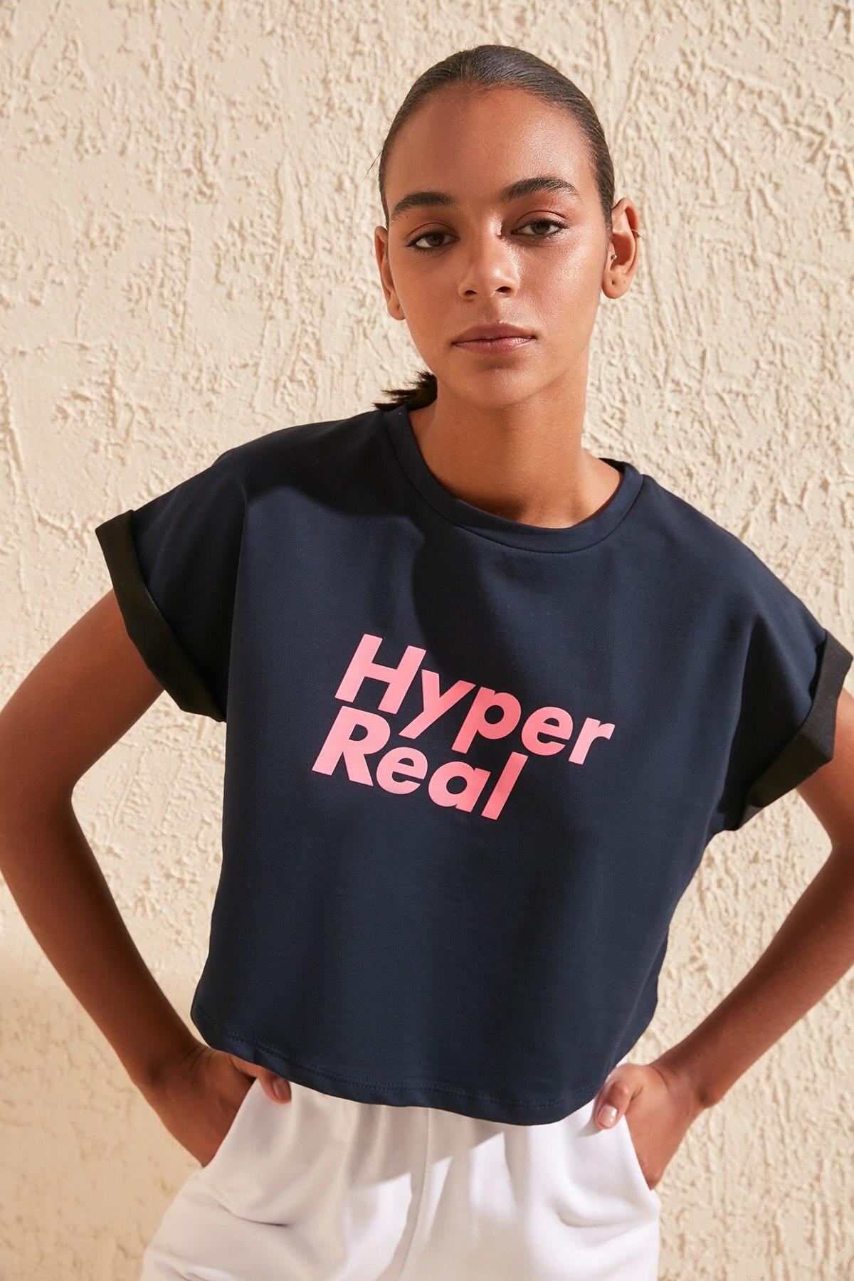 Trendyol Casual Mold Sports Sweatshirt TWOSS20SW0200