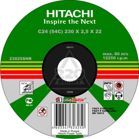 Circle Cutting HITACHI 115х1х22 A24 Pack. 50 Pcs