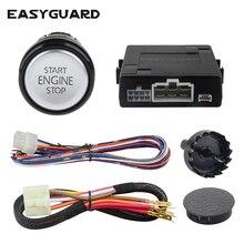 EASYGUARD модуль пуска двигателя W Дистанционное включение выключение для автоматической передачи автомобиля опционально может работать с автомобильной сигнализацией