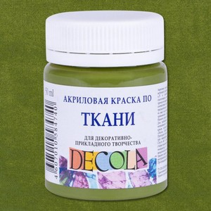 "Acrylic paint on fabric olive ""DeCola"", 50 ml for drawing artists painting products goods art supplies set oil acrylic paints primer"