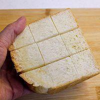 蜂蜜吐司冰激凌 | 冷热交替的碰撞甜品的做法图解2