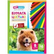Цветная бумага газетная ArtSpace 8 цветов A4|Бумага для рисования| | АлиЭкспресс