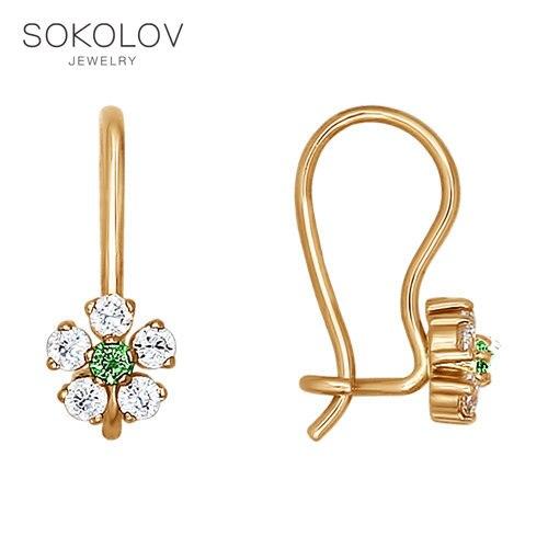 SOKOLOV Drop Earrings With Stones With Stones With Stones With Stones With Stones Of Gold With Green Cubic Zirconia Fashion Jewelry 585 Women's/men's, Male/female