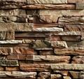Пластик пресс-формы для бетон гипс стены камень Лучшая цена Плитки украшения сада