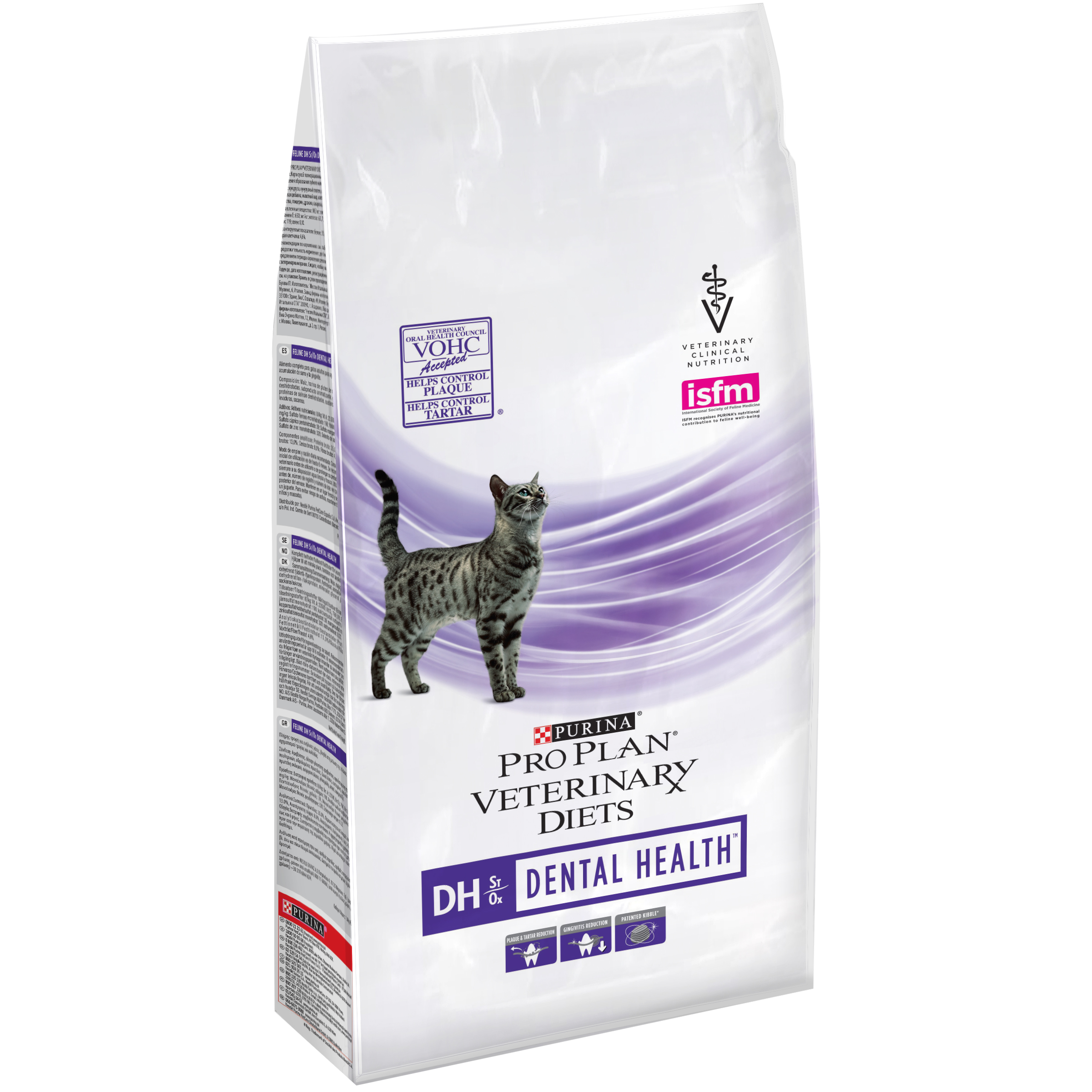Set of dry food Pro Plan Veterinary diets DH cat food for diseases of the oral cavity, 4 packs of 1 kg