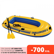 Intex boat inflatable Challenger 2 Set 3 cameras, paddle/pump