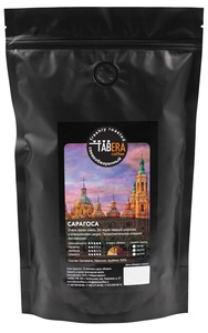 Свежеобжаренный tamer Zaragoza coffee in beans, 500g