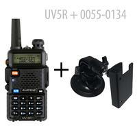 BAOFENG UV 5R Dual Band 4W HAM RADIO with Earpiece + Car Mount (126361)