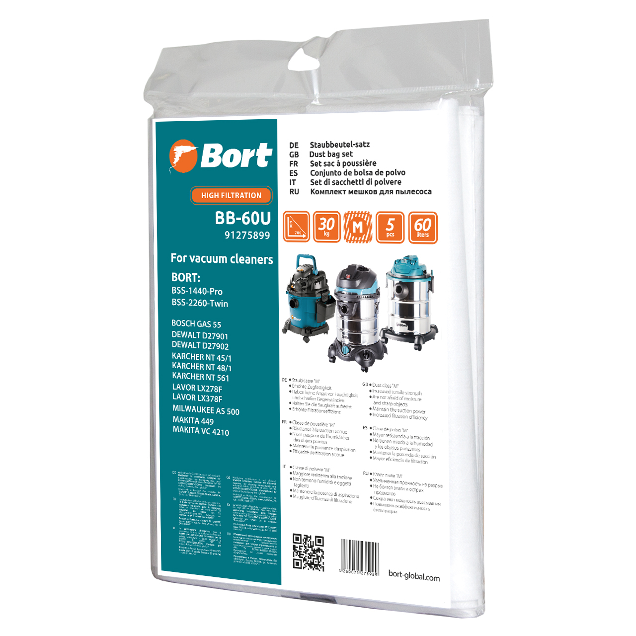 Bags set dust collection for vacuum Cleaner bort BB-60U (volume 60, 5 pcs, BSS-1440-Pro; BSS-2260-Twin) стоимость