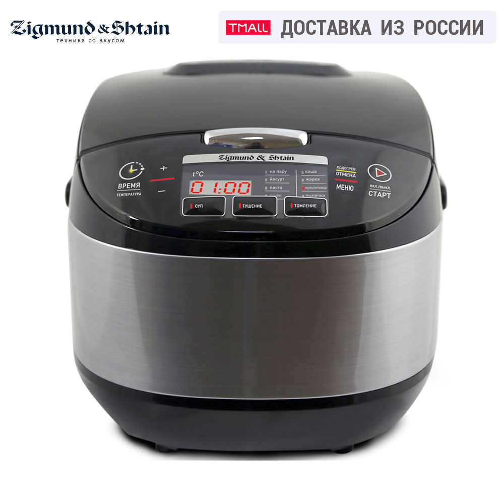 Multi Cookers Zigmund & Shtain MC-D50 electric bowl multipecker pressure Kitchen Cooking Appliances multicooker rice cooker