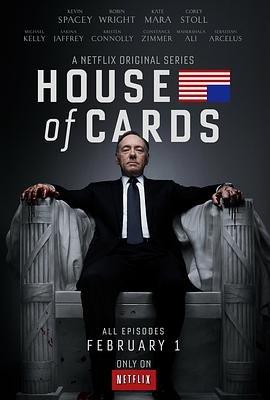 点击播放《纸牌屋 第一季》