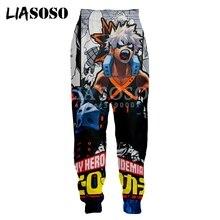 LIASOSO 3d Print Unisex Sweatpants Anime Comics Boku No My H