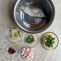 香辣臭鳜鱼,一道需要戴口罩做的菜的做法图解1