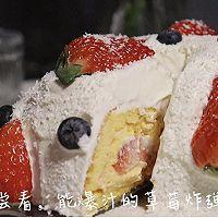 草莓雪球:满嘴草莓的幸福味道!的做法图解33