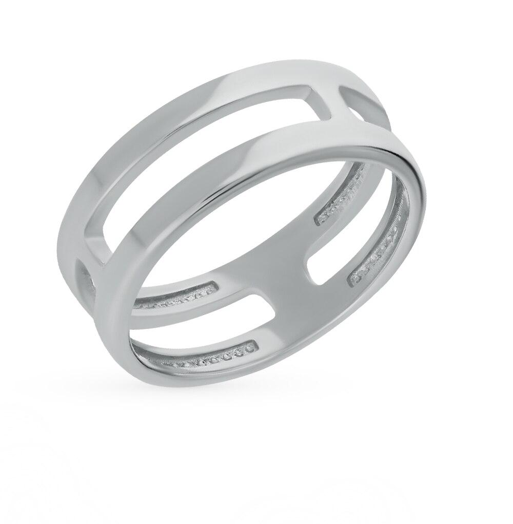 Silver Ring Sunlight Sample 925