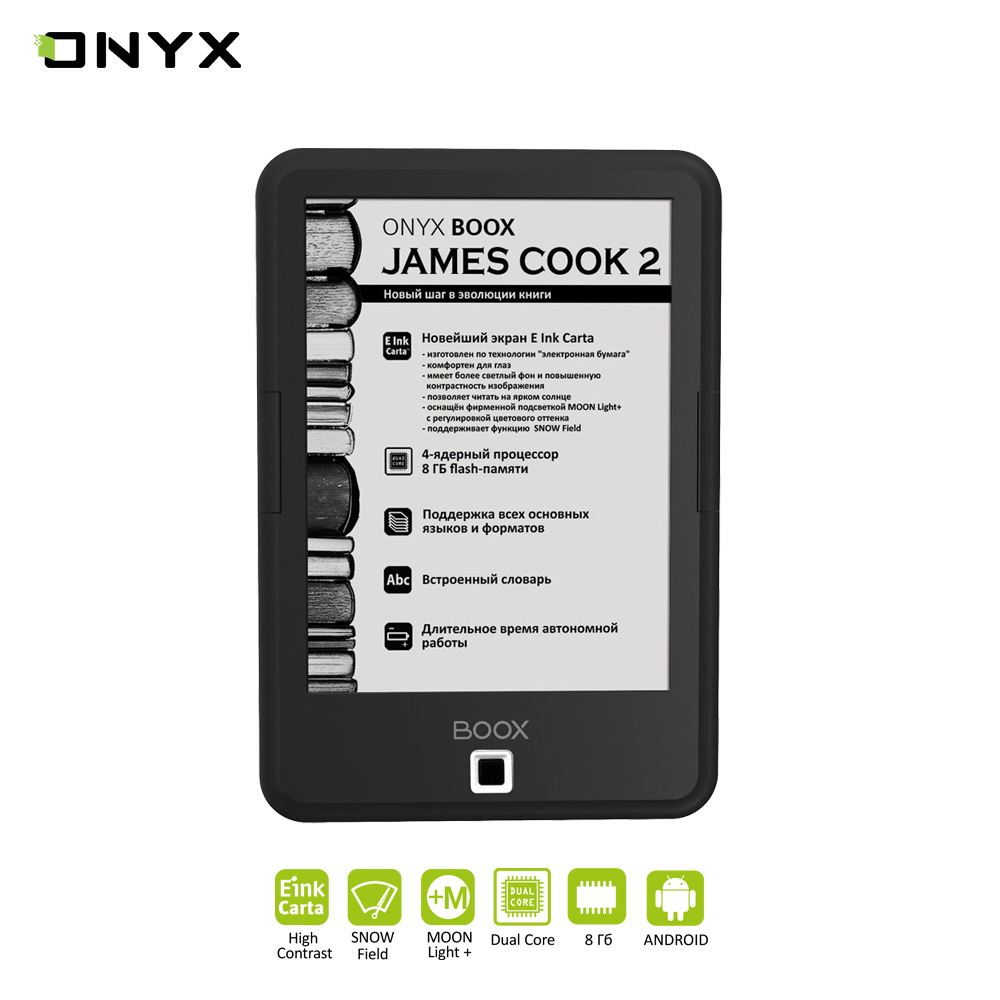 E-book reader ONYX BOOX James Cook 2 e book reader onyx boox monte cristo 4