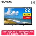 TV 22 POLARLINE 22PL11TC-SM Full HD Smart TV 30inchTV dvb dvb-t dvb-t2 digital