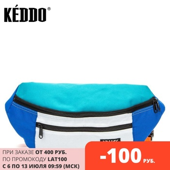 Men's Waist Bag  Blue Keddo