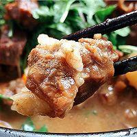 天冷了,炖一锅羊肉吃的做法图解11