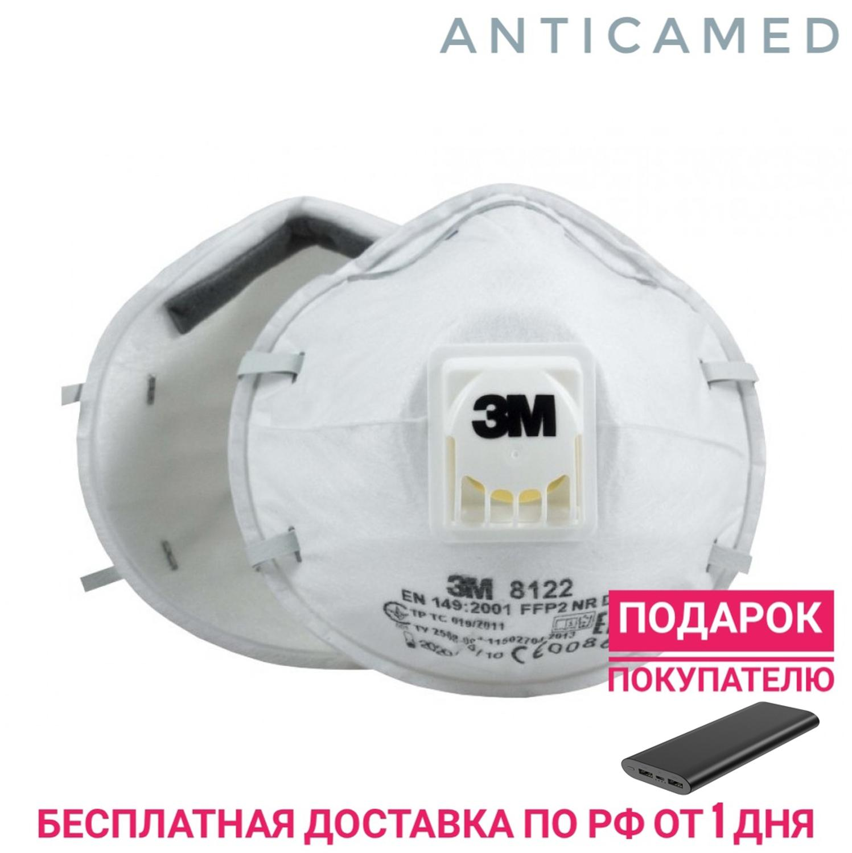 Respirator Ffp2 5 Pieces 3 M 8122