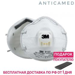 Respiratore ffp2 5 pezzi 3 m 8122