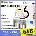 Передние светодиодные LED лампы C6 для авто 2 шт. H1 H4 H7 H11 12/24V 6000K 3800Lm | Автомобильные фары | Лампа ПТФ в машину 12В