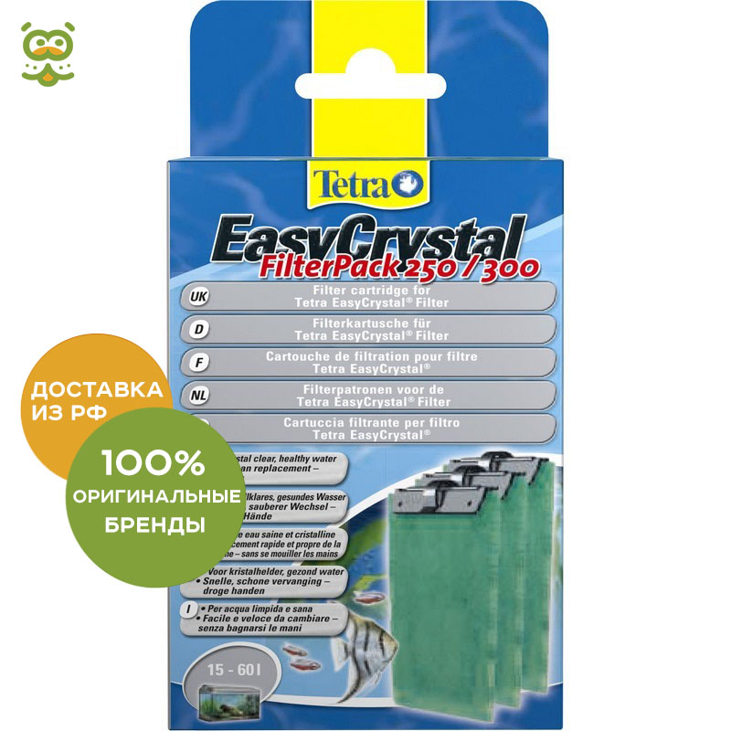 Tetra EC 250/300 filter cartridges without coal for internal EasyCrystal (3 PCs), the characteristics