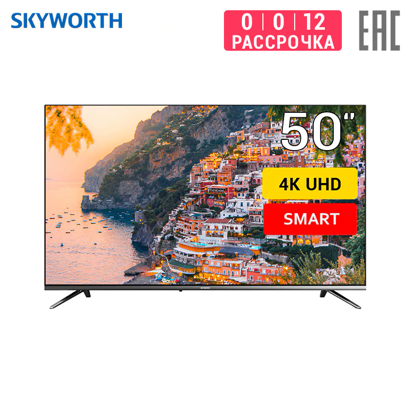 TV 50 Skyworth 50Q20 4K Smart TV 5055inchTV dvb dvb-t dvb-t2 digital