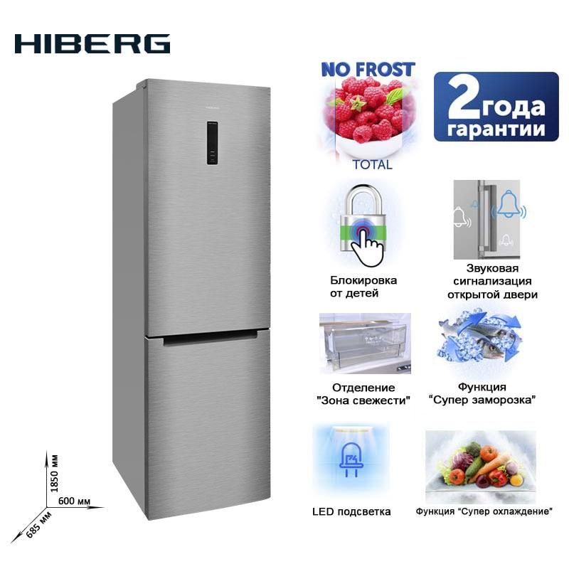 Refrigerator 185cm With No Frost System HIBERG RFC-331D NFS Major Home Kitchen Appliances Refrigerator Freezer For Home Househol