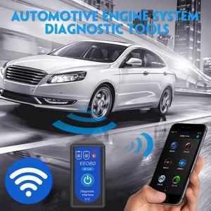 Image 2 - ELM327 V1.5 USB OBD2 diagnostic tool HS CAN / MS CAN Switch PIC18F25K80 CH340 car diagnostics obd2 elm 327 scanner brush hidden